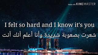 Mishaal - ARABIAN KNIGHT - مترجم