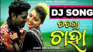Tatala Chaha (Sbp Style New Matal Dance Mix) DJ Chandan Madhupur