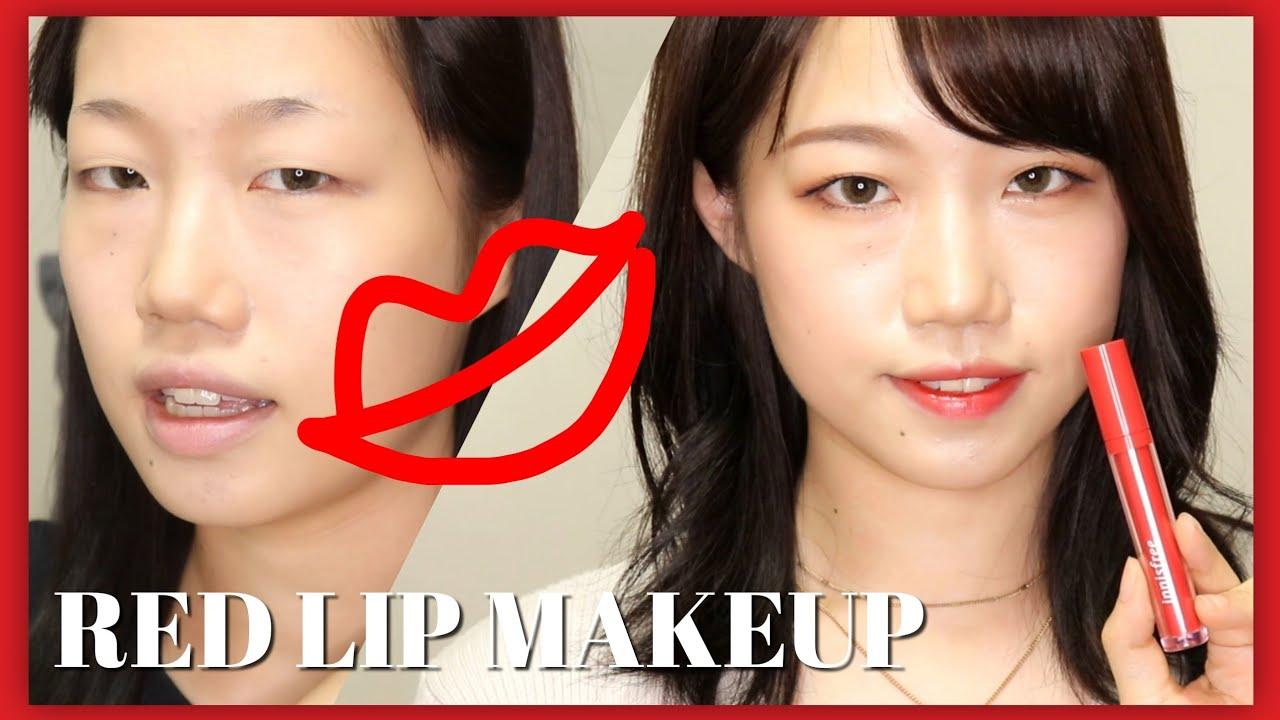【一重】ツヤツヤ赤リップでレディなメイク+ストレートアイロンで髪の毛を巻く|glossy red lip makeup【monolid】