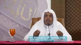 qoyska iyo guurka muxaadaro qatar 2014 sheekh dirir