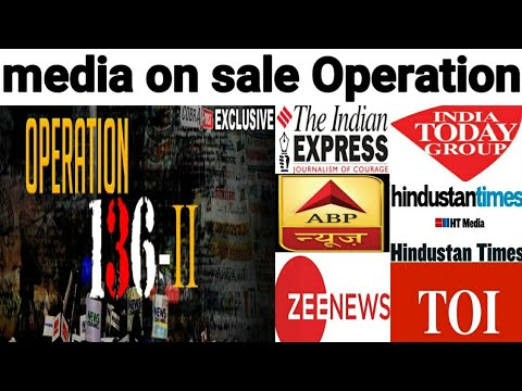 Operation 136 part - 2, Cobra Post Exposed All Media House