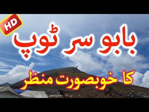 Babusar Top Babusar Pass highest place kpk Pakistan