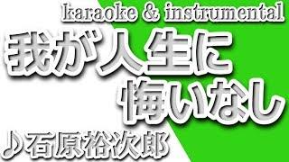 (前半)カラオケ/歌詞 (後半)メロあり練習用BGM/歌詞 jasrac 119-0068-7 ...