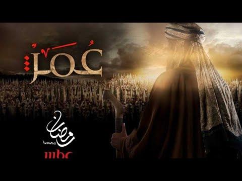 Umar Ibn Hattob (1-qism, O'zbek tilida, HD)