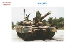 Al-Khalid, Main Battle Tank Key features comparison