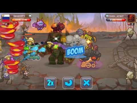 Little Empire Succubus 7-15 (Win)