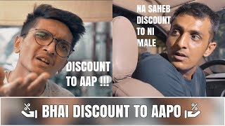BHAI... DISCOUNT TO AAP - PART 2 (HALF) DUDE SERIOUSLY | GUJARATI