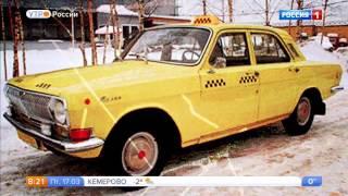 ГАЗ 24 Волга.Видео обзор.Тест драйв.
