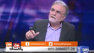 Bol Bol Pakistan - 14 August, 2018