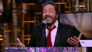 مساء dmc - الفنان الكبير علي الحجار يختم الحلقة بأغنيتة الرائعة