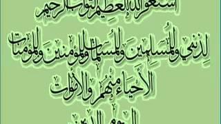 maher al mueaqly Azkar al Sabah