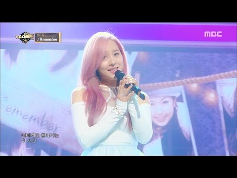 [MMF2016] S.E.S - I'm Your Girl+Remember, MBC Music Festival 20161231