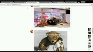 Как продавать Вконтакте: вебинар 18.03(Бесплатный вебинар - как продавать Вконтакте. Хотите больше ? http://magazin-vk.ru/intensiv/, 2015-02-25T17:24:01.000Z)