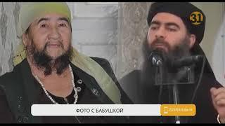 70-летнюю пенсионерку из Туркестанской области перепутали с известным террористом