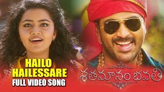 Hailo Hailessare Full Video Song - Shatamanam Bhavati | Sharwanand, Anupama