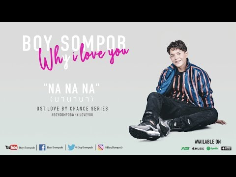 [Official Lyrics] Boy Sompob -  Nanana
