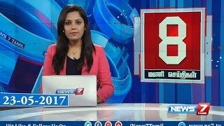 News @ 8 PM | News7 Tamil | 23-05-2017