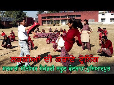 karate training | कराटे ट्रेनिंग | Govt. Senior Secondary School Dholbaha