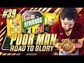 FUT CHAMPIONS REWARDS! I PACK 2 INFORMS!!!! - Poor Man RTG #39 - FIFA 17 Ultimate Team