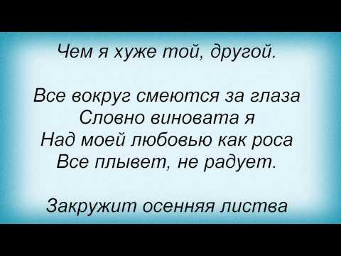 Белая черемуха Татьяна Буланова