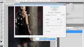 Обработка фото, для социальных сетей, в фотошоп .mp4