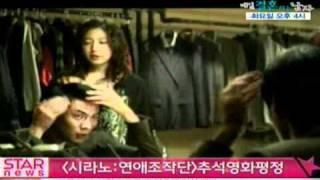 [movie] 'Cyrano agency' No. 1 ('시라노:연애조작단' 추석 영화 평정)