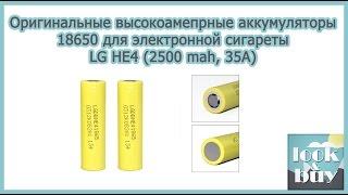 видео Аккумуляторные батареи для ноутбуков LG. Большой ассортимент!  Низкие цены. Доставка по Украине