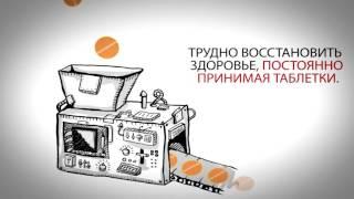 Каинет Мануальной терапии и Гирудотерапии Доктора Иванченко