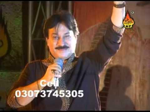 Pak De Achan Ji Ta Uho Altzam Kayan By Shaman Ali Mirali New Album Tosan Pyar@Lovely Siraj
