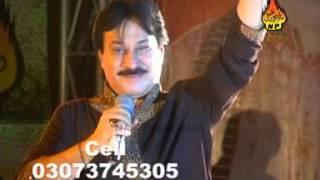 Download Pak De Achan Ji Ta Uho Altzam Kayan By Shaman Ali Mirali New Album Tosan <a href=