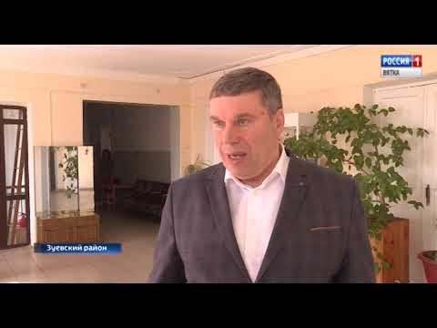 В Зуевке с рабочим визитом побывал Главный федеральный инспектор по Кировской области (ГТРК Вятка)