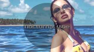 Jutty Ranx - I See You (Pretty Pink Remix)