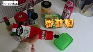2017 06 22 韓式辣醬DIY