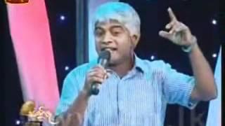 Yasa Isuru Pirunu Thana (Rathu Hattakari)