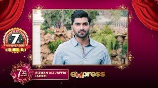 Express TV | 7th Anniversary | Message from Rizwan Ali Jaffri