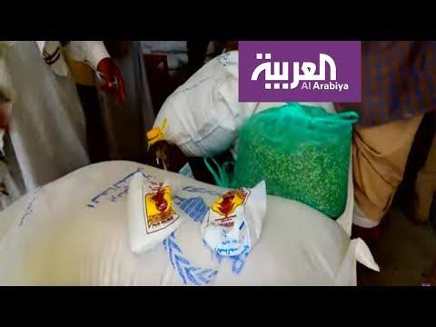 بعد سرقات الحوثيين.. هل تقطع منظمة الغذاء الطعام عن اليمنيين  - نشر قبل 3 ساعة