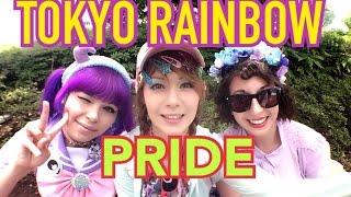 Video TOKYO Rainbow PRIDE - Being LGBT / Gay in Japan and proud of it download MP3, 3GP, MP4, WEBM, AVI, FLV Juni 2018
