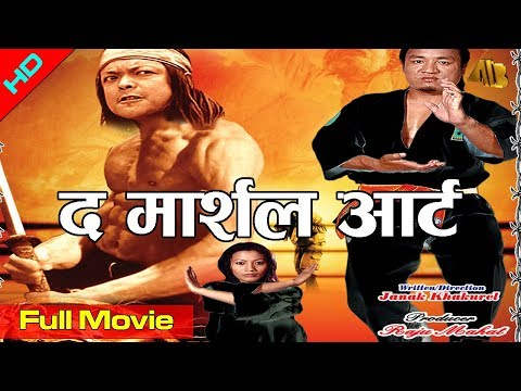 Nepali Movie The Marshal Art Part 1 | AB Pictures Farm | B.G Dali