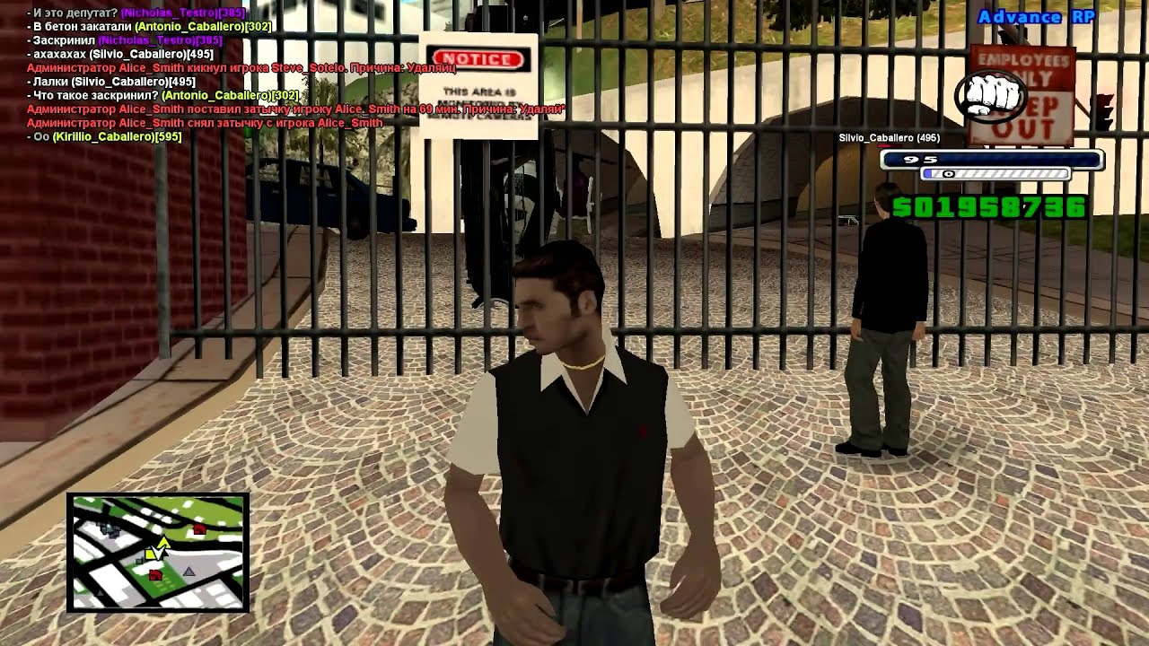 Когда Госникам нефиг делать II Advance RP GREEN - YouTube Gaming