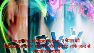 Deepak dilar . Super hit  bojpori  song  dj  remixs song 2018