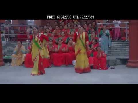 Latest Teej Song Sundar Shanta Nepalma | Chitra Dhakal & Sumitra Sharma | Acharya  Digital Music