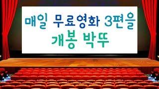 서울 한복판에 공짜 영…