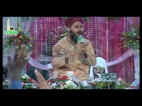 URS MUBARAK 2010- Muhammad Hamare Badi Shaan Waale- Hafiz Ghulam Mustafa