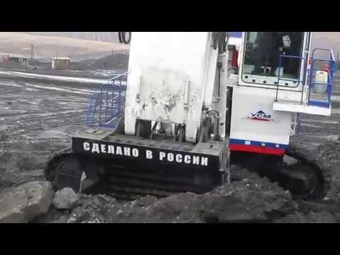 Экскаватор ЭГ-6 прямая лопата \ Mining Hydraulic Excavator