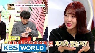 I'm scared of women [Hello Counselor / 2017.03.06]