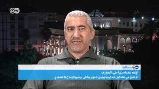 رشيد الجرموني يرى مؤامرة وراء فشل جهود تشكيل الحكومة المغربية