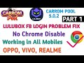 Gambar cover Lulubox Facebook Login Problem Solution Without Disable Chrome । Carrom Pool 5.0.2 - in Hindi
