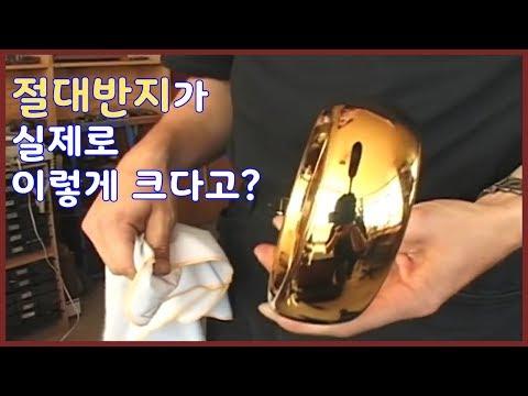 반지의제왕 제작 비하인드 아라곤이 촬영 도중 죽을뻔한 이유