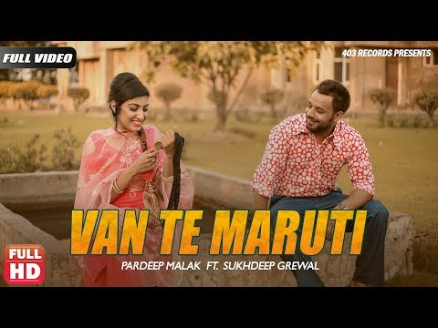 Van Te Maruti (Official Video) Pardeep Malak Ft. Sukhdeep Grewal | Punjabi Song 2018 | 403 Records