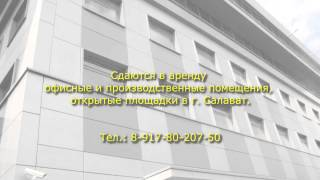 Реклама Аренда складских помещений(, 2015-03-07T07:27:33.000Z)